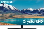 "Ultra HD (4K) LED телевизор 43"" Samsung UE43TU8570U"
