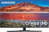 "Ultra HD (4K) LED телевизор 50"" Samsung UE50TU7570U"