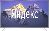 """Ultra HD (4K) LED телевизор 50"""" Hi 50USY151X"""