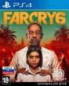 Игра для PS4 Ubisoft Far Cry 6