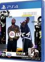 Игра для PS4 EA UFC 4