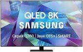 "Ultra HD (8K) QLED телевизор 55"" Samsung QE55Q700TAU"