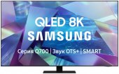"Ultra HD (8K) QLED телевизор 65"" Samsung QE65Q700TAU"