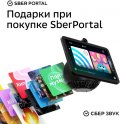 Умный дисплей Sber SberPortal умная колонка СБЕР, черный (SBDV-00010)