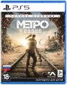 Игра для PS5 DEEP-SILVER Метро: Исход. Полное издание