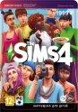 Цифровая версия игры EA The Sims 4 (PC)