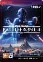 Цифровая версия игры EA Star Wars: Battlefront II (PC)