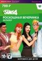 Дополнение EA The Sims 4. Фитнесс. Каталог