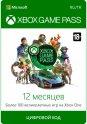 Подписка Microsoft Xbox Game Pass на 12 месяцев