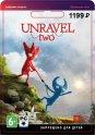 Цифровая версия игры EA Unravel 2 (PC)