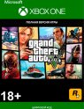 Цифровая версия игры Take-Two Grand Theft Auto V (Xbox One)