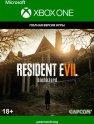 Цифровая версия игры Capcom Resident Evil 7: Biohazard (Xbox One)