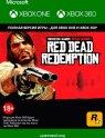 Цифровая версия игры TAKE-TWO Red Dead Redemption (Xbox One/360)