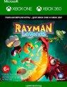 Цифровая версия игры Ubisoft Rayman Legends (Xbox One/360)