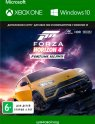 Дополнение Microsoft Forza Horizon 4: Fortune Island (Xbox/WIN10)