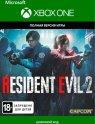 Цифровая версия игры Capcom Resident Evil 2 (Xbox One)