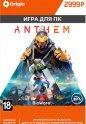 Цифровая версия игры EA Anthem (PC)