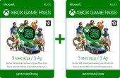 Подписка Microsoft Xbox Game Pass 3+3 bundle, 6 месяцев