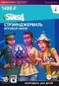 Дополнение EA The Sims 4: Стрейнджервиль (PC)