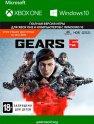 Цифровая версия игры Microsoft Gears of War 5 (Xbox One)
