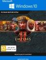 Цифровая версия игры Microsoft Age of Empires 2:Definitive Edition (PC)