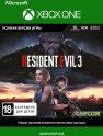 Цифровая версия игры Capcom Resident Evil 3 (Xbox One)
