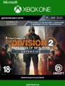 Дополнение Ubisoft The Division 2: Warlords of New York Expansion (Xbox One)