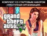 Цифровая версия игры 2K Grand Theft Auto V: Premium Online Edition (PC)