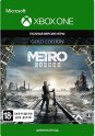 Цифровая версия игры Xbox Metro Exodus Gold Edition (Xbox One)