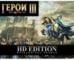 Цифровая версия игры Ubisoft Меч и Магия: Герои III. Возрождение Эрафии HD Edition (PC)