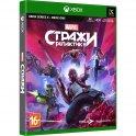 Игра для Xbox One SQUARE-ENIX Стражи Галактики Marvel