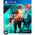 Игра для PS4 EA Battlefield 2042