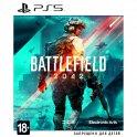 Игра для PS5 EA Battlefield 2042
