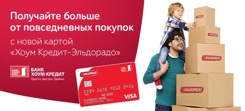 Бонус на карту кредит взять кредит под залог части квартиры