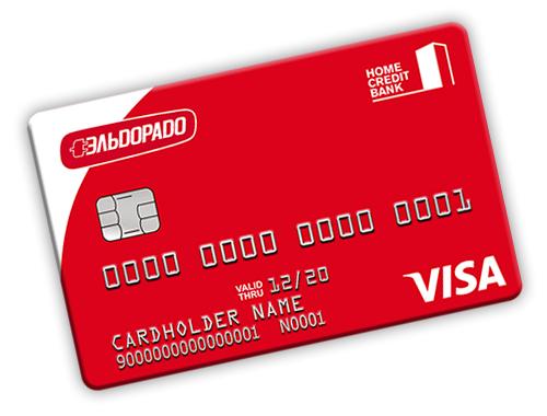 capital one credit card company