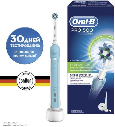 Электрическая зубная щетка BRAUN Oral-B Pro 500 D16.513.U  CrossAction