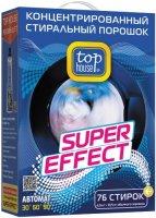 Концентрированный суперэффективный стиральный порошок Top House 804004