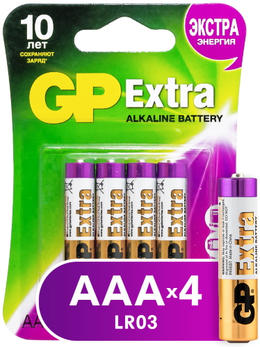 Батарейки GP Extra Alkaline AAA (LR03), 4 шт. (24AX-CR4)
