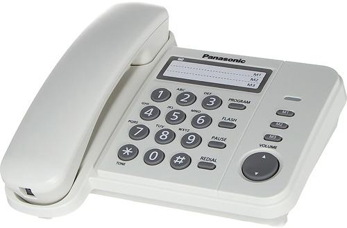 Купить Телефон Panasonic, KX-TS2352RUW