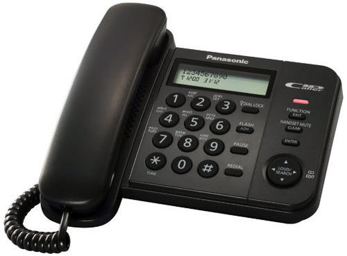 Купить Телефон Panasonic, KX-TS2356RUB