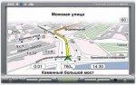 Автомедиастанция с GPS Prology MDN-2740T