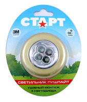 СТАРТ PL-4LED GOLD