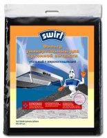 Фильтр Swirl 1.6000.35