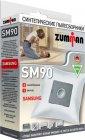 Пылесборник Zumman / Topperr SM90, в ассортименте