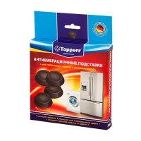 Антивибрационные подставки для стиральной машины Topperr 3201