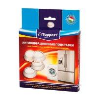 Антивибрационные подставки для стиральной машины Topperr 3200