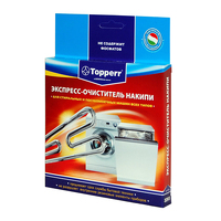 Чистящее средство Topperr 3203 средство обезжиривающее д стиральных и пмм topperr 50 г