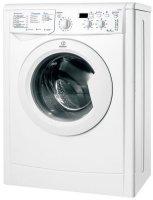 В уфе стиральная машина в кредит втб 24 кредит для бизнеса отзывы