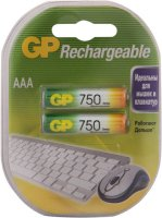 Аккумуляторы GP АAA (HR03) 2 шт. (75AAAHC-CR2)
