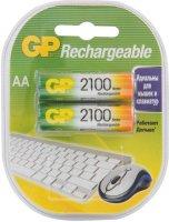 Аккумуляторы GP АA (HR6) 2 шт. (210AAHC-CR2)